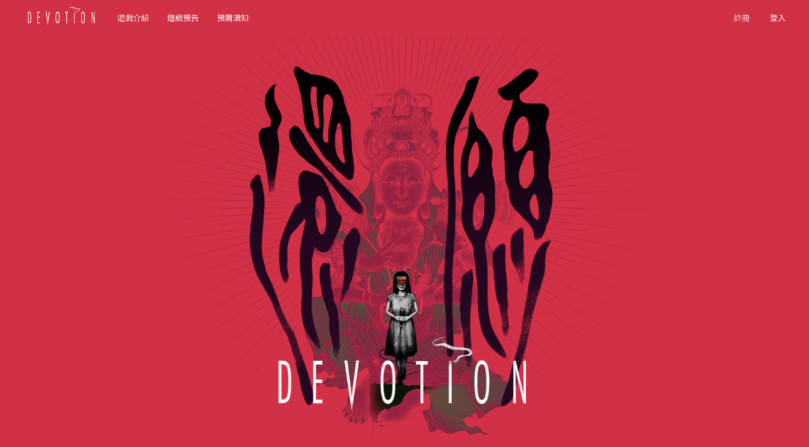 Banned horror game 'Devotion' is available again in Taiwan